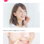 TAISHO BEAUTY ONLINE_ - taisho-beauty.jp